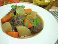 蘿蔔燉牛肉[淬釀年菜料理]