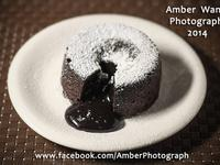 情人節限定: 熔岩巧克力蛋糕