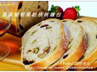 ♥i fun心料理♥酒漬葡萄果乾核桃麵包