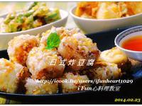 ♥i fun心料理♥日式炸豆腐(三步驟)