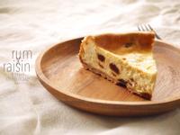 蘭姆酒x葡萄乾烤重乳酪蛋糕