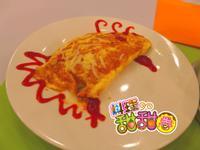 料理甜甜圈【早午餐首選】歐姆雷蛋捲