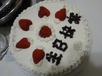 草莓鮮奶油生日蛋糕 <烘焙展食譜募集>