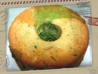 柚香綠茶戚風蛋糕