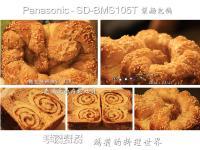 充滿愛的肉鬆吐司【Panasonic製麵包機】