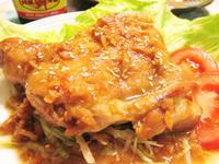 薑燒醬汁雞腿排