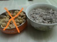 (1歲副食品)芋頭香菇豬肉粥