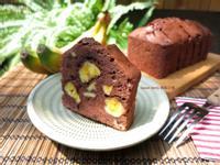香蕉核桃巧克力磅蛋糕