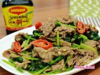 山芹菜炒羊肉《美極鮮味露》