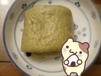 抹茶葡萄乾饅頭