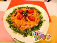 料理甜甜圈【濃郁美味】鮭魚南瓜燉飯