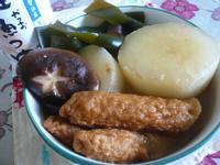 關東煮─『淬釀日式下午茶點』