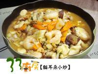【33廚房】貓耳朵小炒