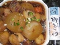 日式燉菜  『淬釀日式下午茶點』