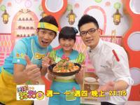 料理甜甜圈【護肝料理】奶香地瓜燉肉