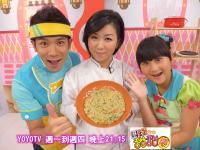 料理甜甜圈【護肝料理】彩虹牡蠣燉飯
