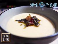小農食材:丁香魚高湯蒸蛋佐干貝醬