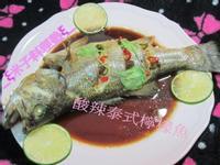 °..ஜ_ξ米子料理塾ξ_ஜ..°酸辣泰式檸檬魚