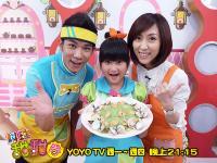 料理甜甜圈【一起長高吧】青醬海鮮麵