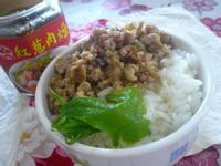 快炒紅蔥肉燥飯─牛頭牌端午好香拌