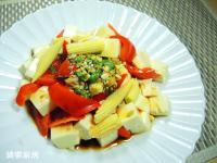 食蔬豆腐熱沙拉