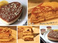 幸福蛋糕:《提拉米蘇》帶我走