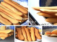 小小烤箱立大功:挑戰西點烘焙的基本功《手指餅乾》