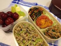 愛妻便當 -- 健康蔬食飯盒