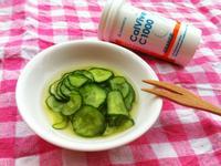 酸甜醃黃瓜『諾鈣C發泡錠』