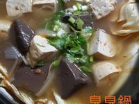 麻辣鴨血臭豆腐煲
