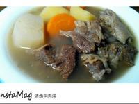 清燉牛肋湯