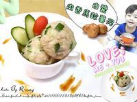 ◣白醬馬鈴薯泥~減肥超愛!◥