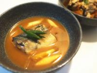 保溫燜燒杯味噌鯖魚煮--布朗閣樓