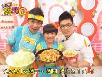 料理甜甜圈【抗敏法寶料理】生菜鮭魚鬆