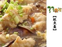 【33廚房】魷魚羹