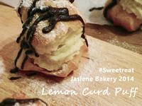 迷人的美味甜點 - 檸檬卡士達泡芙