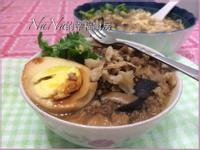 台灣小吃【 肉燥碗粿 】
