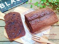 超濃純巧克力磅蛋糕