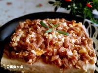 鹹蛋菜脯蒸豆腐