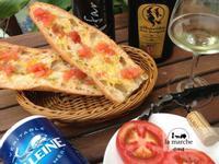 西班牙番茄大蒜麵包