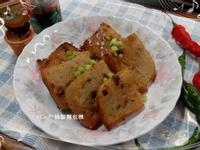 簡單好吃蘿蔔糕-パンの鍋(胖鍋)製麵包機