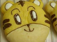 巧虎麵包(克林姆餡)