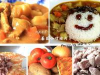 瑪莉廚房:蕃茄咖哩豬肉片輕食料理