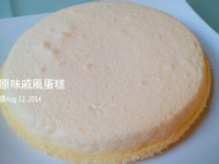 原味戚風蛋糕(電子鍋版)