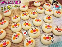 麵包超人小饅頭(上田太太愛料理)
