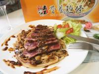 紅酒醬漬牛排拌麵-【五木@好市多】