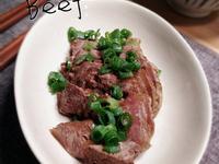 免滷包滷牛肉