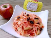 紅蘿蔔蘋果沙拉