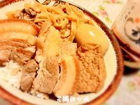 筍乾控肉飯(淬釀決勝料理)