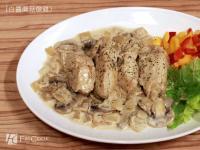白醬蘑菇燉雞